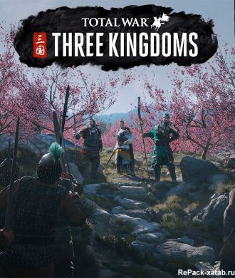 Total War Three Kingdoms [v 1.1.0 + 2 DLC]