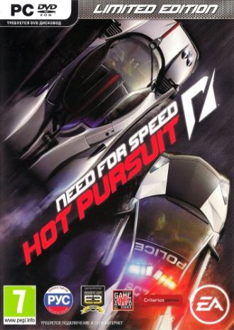 Need for Speed Hot Pursuit [v 1.0.5.0s]