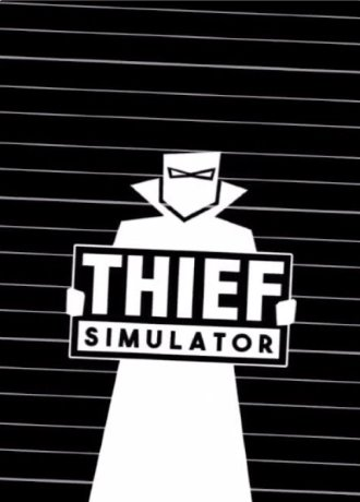 Thief Simulator (v 1.4)