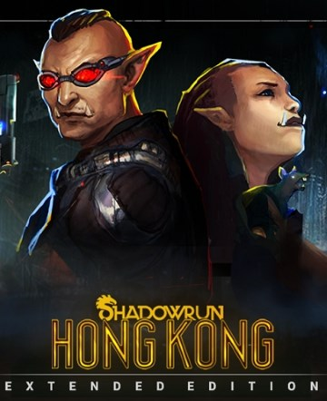 Shadowrun Hong Kong (v 3.1.2)